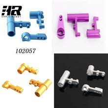 Aluminum alloy 102057 122057 02025 02075 Aluminium Steering Servo Saver Complete Parts Upgrade for RC car