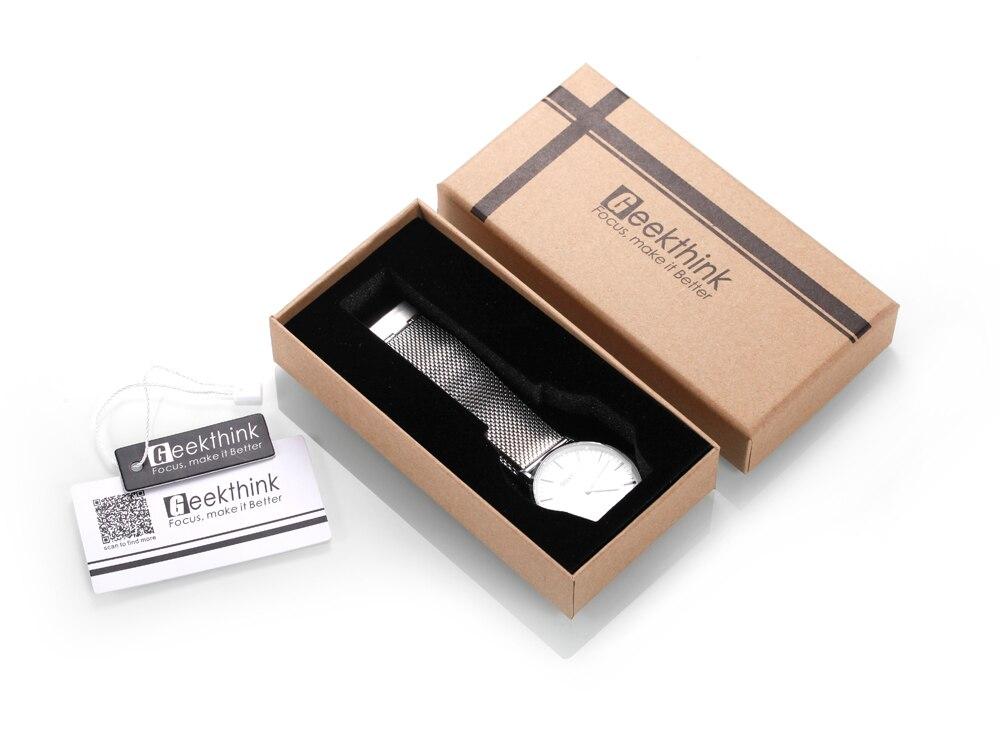 Geekthink Carton Paper Box Original