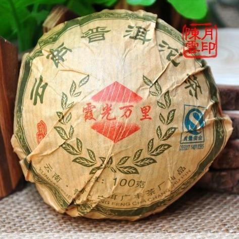 Promotion 2012 year premium AAAAA Chinese Yunnan the puer tea 100g the tea ripe puerh tea