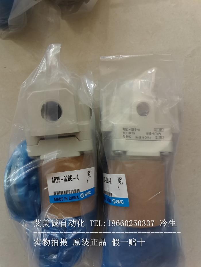 SMC regulator AR25-02BG-A New original authentic new original filter f150 02 bg
