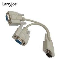 Larryجو 15 دبوس VGA ذكر إلى 2 أنثى Y الفاصل كابل SVGA رصد محول تمديد محول فيديو سلك توصيل للكابل للكمبيوتر ، TV