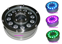 IP68 36W LED RGB Fountain Light RGB 3in1 Full Color 24V DC DS 10 14B 180mm