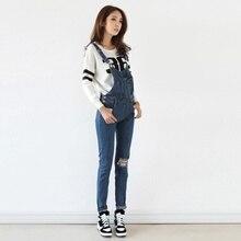 Новая коллекция весна 2016 Корейских женщин высокой талией джинсовые брюки ремень отверстие в одном поколении