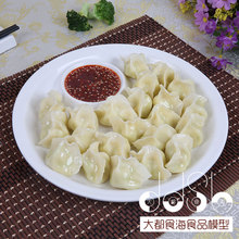 Spot Simulation Food Vegetable Dried Dumplings Food Model Hotel Leek Egg Steamed Dumplings Sample Mould Display Artificial Props