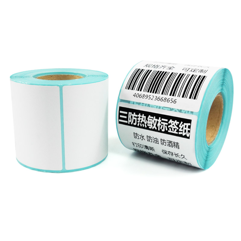 5 Rolls/lot 80mm X90mm X500 Direct Thermal Labels Waterproof  Shipping Label 4PX  (total 1500 Labels)