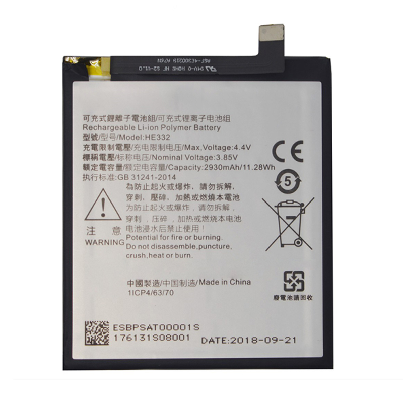 In Stock 2930mAh Battery For SHARP S2 Fs8010 AQUOS s2 HE332 Batteries Repair Replacement + Tracking Number