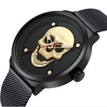 2019 Ultra Thin Fashion Male Wristwatch Top Brand Luxury Business Watches Skull Design Men Watch Clock Hip Hop Reloj Mujer
