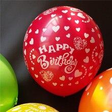 NASTASIA, 50 шт., латексные шары, 12 дюймов, 2,8 г, Круглый Гелиевый шар на день рождения, вечерние шары на день рождения, набор, шары с принтом, забавные игрушки