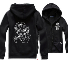 Mens Casual Anime Tokyo Ghoul Hoodie Kaneki Ken Hooded Zip Up Printed Coat Top Sweatshirts 5 Colors