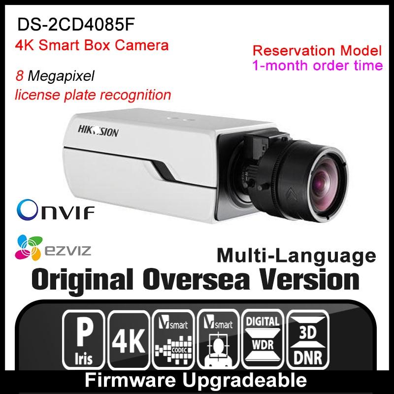 Hikvision  DS-2CD4085F Original English Version IP camera 4K security camera CCTV camera P2P ONVIF POE indoor HD H265 dvs dsl 710a cd rom dsl710a dsl 710a cd driver new original f w lt7 9