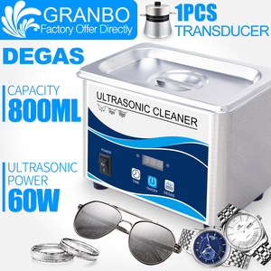 Granbo Portable 800ml Jeweller