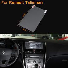 Car Styling 8 Inch GPS Navigation Screen Steel Protective Film For Renault Talisman Control of LCD Screen Car Sticker