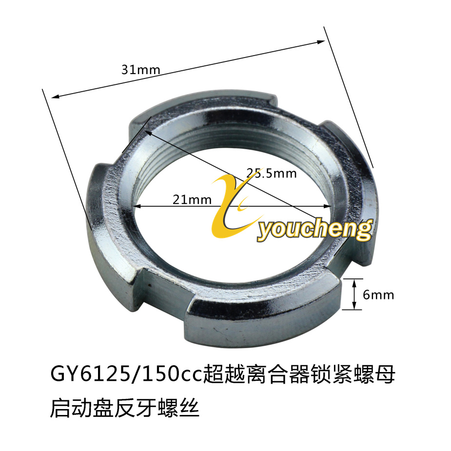 New Starter Clutch Gy6 Motor Scooters Moped 125cc 150cc 152qmi 157qmj