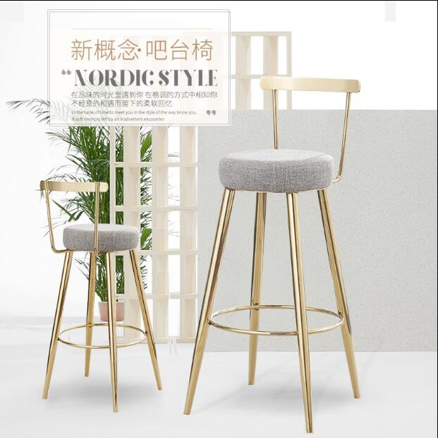 Nordic bar chair modern and simple household ironwork creative backrest gold dining chair cashier leisure high stool