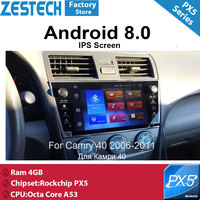 Android 2 din автомобиль радио, DVD, GPS плеер для toyota camry 40 2007 2008 2009 автомобильное радио стереосистема Аудио мультимедиа toyota camry