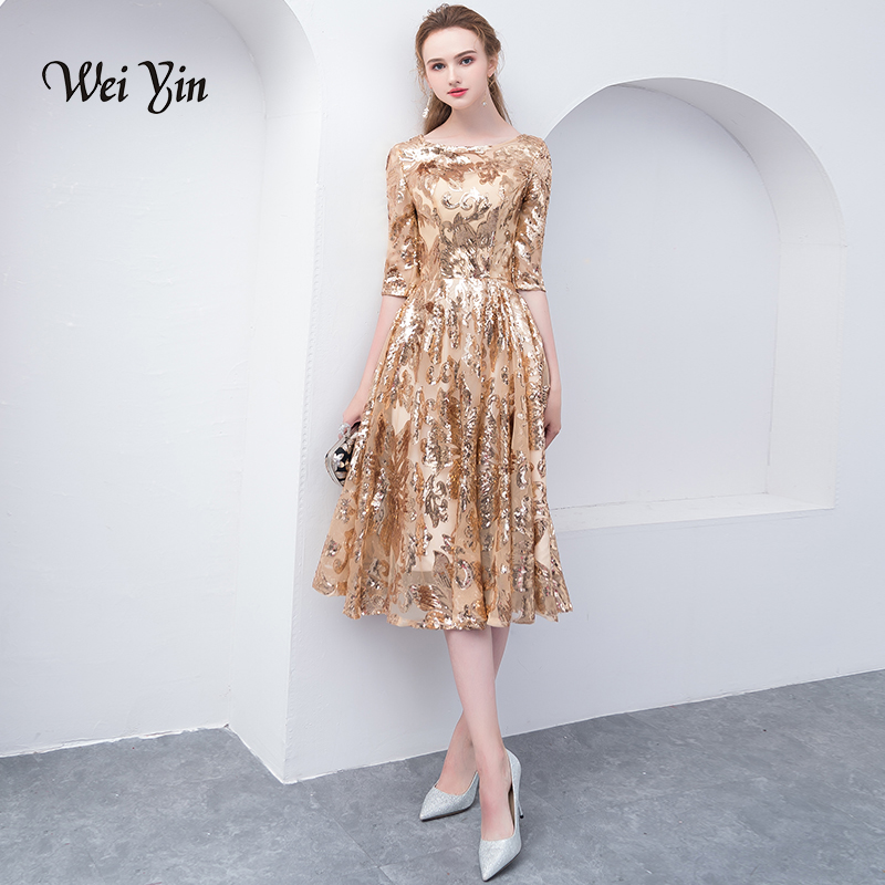 Weiyin Robe De Soiree Gold Evening Dresses 2019 Short Sleeves Elegant Zipper Evening Gowns Tulle With Sequins WY799