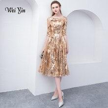 5d80017071364 Popular Short Gold Cocktail Dress-Buy Cheap Short Gold Cocktail ...