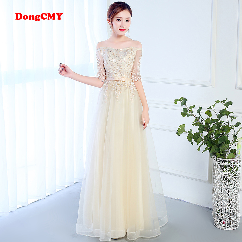 DongCMY CG1049 2017 new arrival fashion formal long lace-up elegant paty   prom     dress