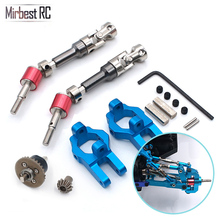 цены Universal drive shaft CVD front wheel drive WLtoys 12428 12423 upgrade DIY parts 1:12 RC cars accessories 4WD RC car toy parts