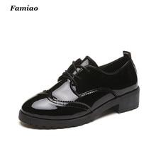 Famiao 2017 на плоской подошве британский стиль женские оксфорды Лакированная кожа оксфорды плоская подошва повседневная обувь на шнуровке женские Ретро броги