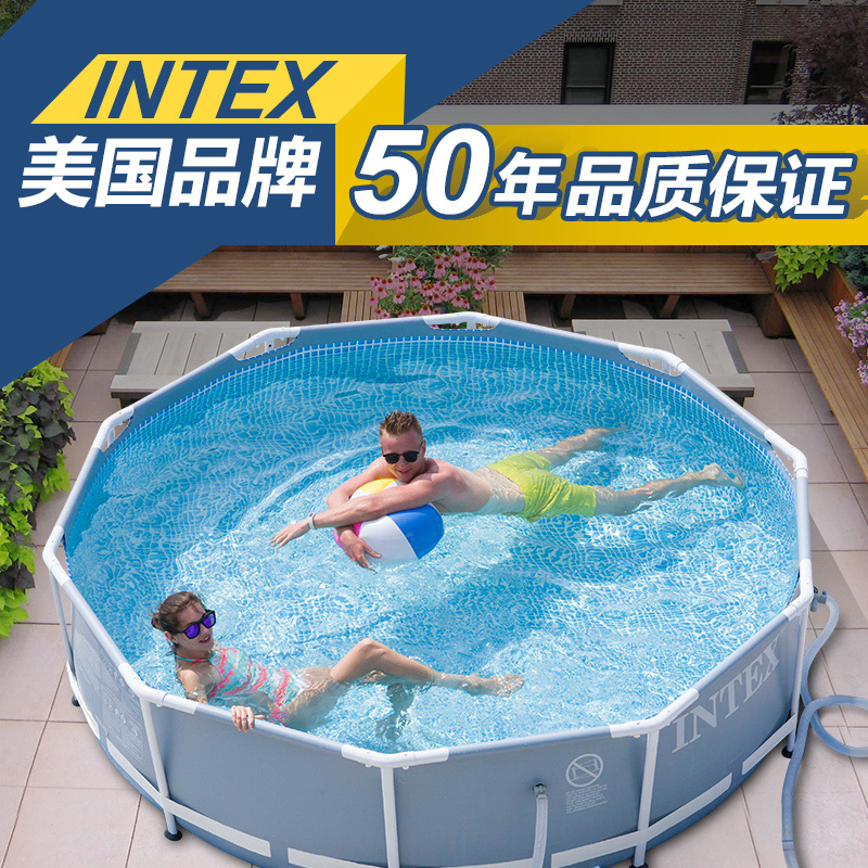 US $225.54 40% OFF|INTEX bracket swimming pool thickening children\'s home  large pool collapsible pool fish pond commercial adult-in Swimming Pool  from ...