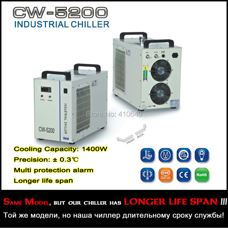 CW-5200AH Industrial Chiller For Laser Machine LONGER LIFE TIME CW-5200 Cooler For Laser Equipment