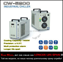 CW-5200AH Industrial Chiller For Laser Machine LONGER LIFE TIME CW-5200 cooler for laser equiment reci chiller cw 3000 cw 5200 water pump p2430 25w dc 24v flow rate 8 5l min