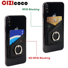 Anti Scan RFID Card holder Pouch For Phone 3M Adhesive Sticker Back Cover Card Case Men And Women Bus ID Card Bag Phone Support недорого
