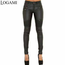 LOGAMI Faux Leather Pants Women Elastic Zipper Leather