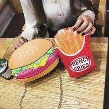 Unique Fast Food Bag