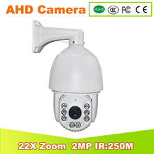 YUNSYE NEW ahd speed dome camera 7inch waterproof HD 1080P AHD High ball imx322 22X Zoom 2.0MP Camera IR:250M