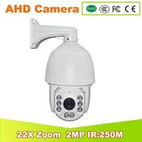 YUNSYE NEW Ahd Speed Dome Camera 7inch Waterproof HD 1080P AHD High Speed Ball Imx322 22X