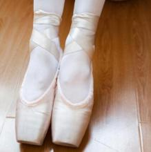 Professional Dance Shoes Canvas Satin Pointe Shoes Pink Women Girls Ballet Shoe Sizing FR29-FR43 Free Shipping