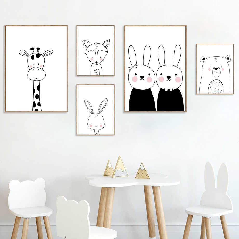 漫画キリンウサギクマキツネ北欧ポスターやプリント保育園壁アートキャンバス絵画の壁写真ベビーキッズルーム装飾