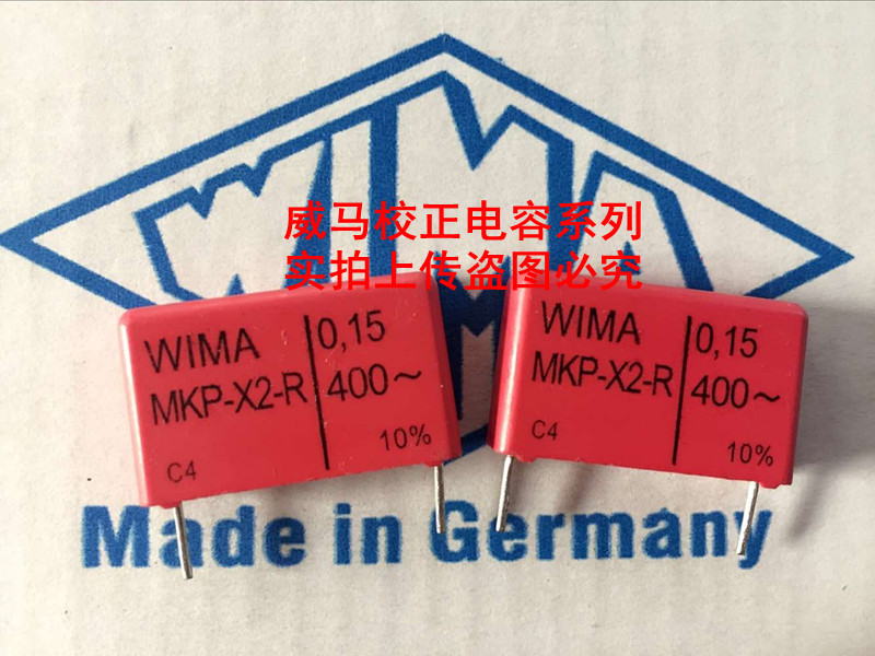 2019 hot sale 10pcs/20pcs Germany WIMA capacitor MKP-X2-R 400V0.15UF 400V154 150NF P: 22.5m Audio capacitor free shipping2019 hot sale 10pcs/20pcs Germany WIMA capacitor MKP-X2-R 400V0.15UF 400V154 150NF P: 22.5m Audio capacitor free shipping