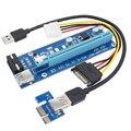 USB 3 0 PCI-E PCI E Express  удлинитель  переходная карта 1х-16x кабель 60 см SATA 15Pin кабель питания для BTC Майнер машина Биткоин Майнинг