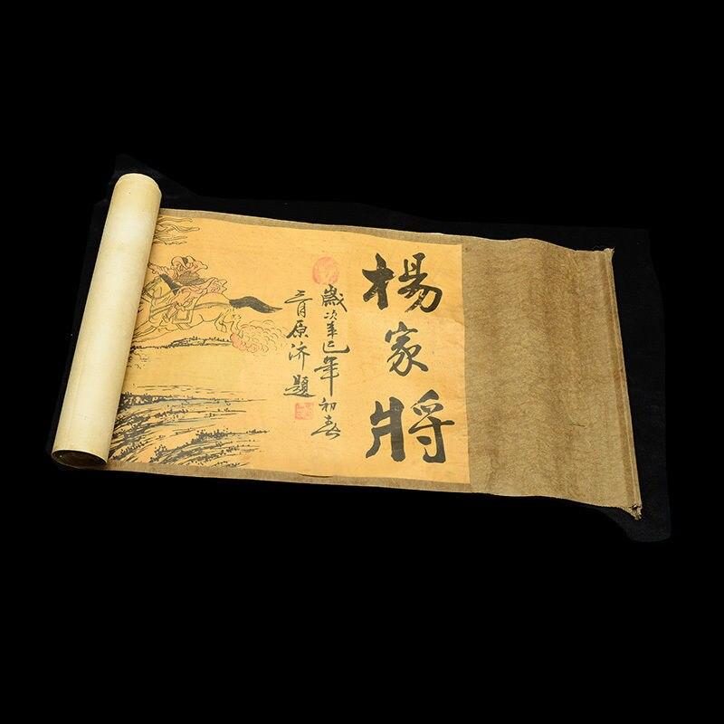 картинка китайского свитка самом
