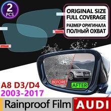 2 sztuk dla Audi A8 D3 D4 2003-2017 4E 4H pełna pokrywa Anti Fog Film lusterko wsteczne folie przeciwdeszczowe wyczyść filmy akcesoria S8 A8L