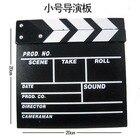 Director Slate Board Plate Photography Props Wooden Decorative Film Slate Blackboard U Board 20*20cm
