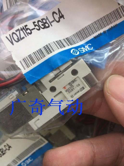 Brand new original Japan SMC solenoid valve VQZ115-5GB1-C4 мицеллярная вода garnier чистая кожа мицеллярная вода объем 400 мл