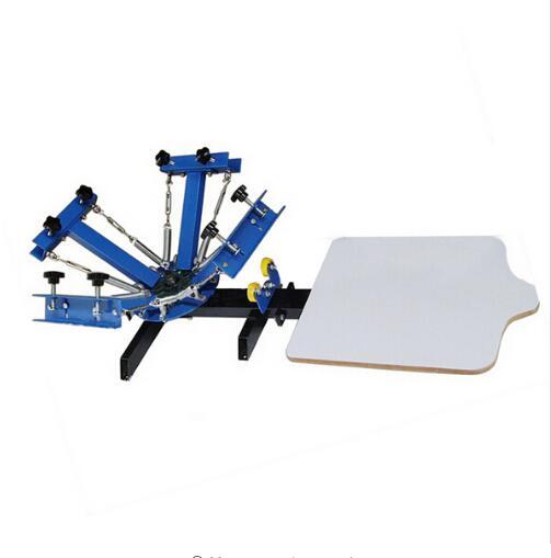 7f68139d FREE shipping 4 color 1 station silk screen printing machine t-shirt printer  press equipment carousel printing area 40*50CM