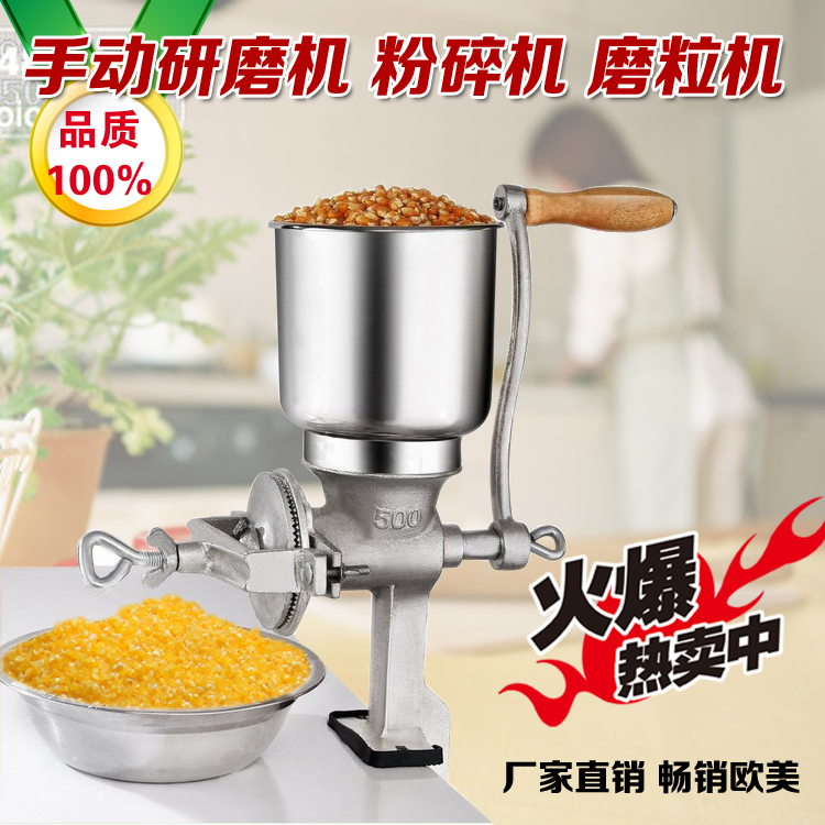 Shipping household manual hand grinding machine tin mill grain mill grinding herbs walnut peanut stuffing machine vibration type pneumatic sanding machine rectangle grinding machine sand vibration machine polishing machine 70x100mm