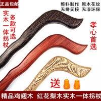 [] Een dag aanbieding hout houten crutch stok oude mahonie cane cane houten stok