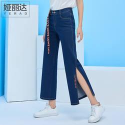YERAD 2018 осень Высокая талия широкие брюки джинсы женские Ретро свободные джинсовые штаны Разделение подол прямые джинсы-бойфренды