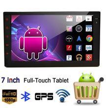 """Quad Core 7 """"Pantalla táctil Android 5.1 Estéreo Del Coche de Radio SIN Reproductor de DVD de NAVEGACIÓN GPS en el tablero de coches pc headunit apoyo bt, fm, wifi, 4G"""