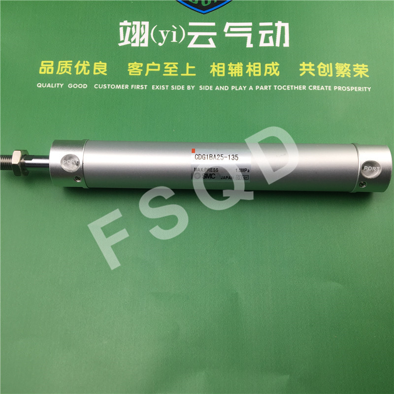 CDG1BA25-135 CDG1BA25-150 CDG1BA25-175 CDG1BA25-200 SMC Mini-cylinder air cylinder pneumatic component air tools CDG1BA series smc cds1cn180 165 air cylinder pneumatic air tools smc series