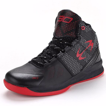 2016 Men's High Quality Sneakers Red and Black Basketball Boots Indoor Basketball Shoes #FBS2006R