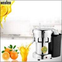 XEOLEO Commercial Juice machine 550W Fruit and vegetable juicer Fresh Fruit Juicing Machine Eletric  juice machine 2800r/min