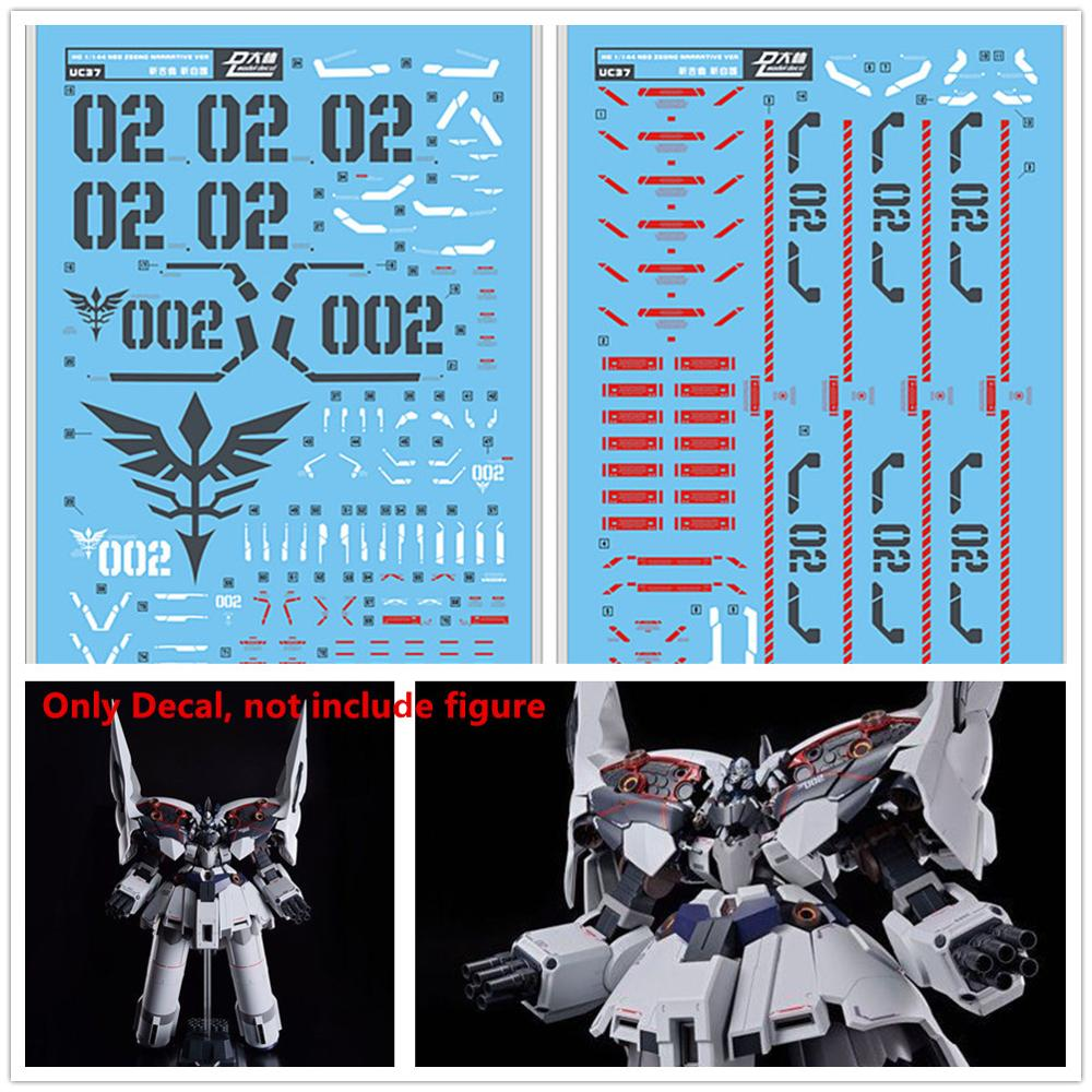 D.L high quality Decal water paste For Bandai PB HG 1/144 Neo Zeong Sinanju Stein Gundam DL148(China)