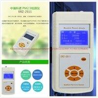 Detector de qualidade do ar detector PM2.5 2511B tipo sensor importado